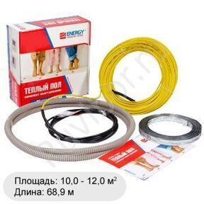 Energy Cabel  1200 Вт